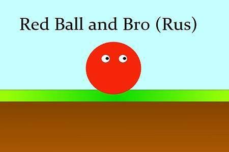 Red Ball and Bro (Rus)(GodMode)