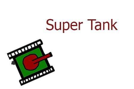 super tank bd