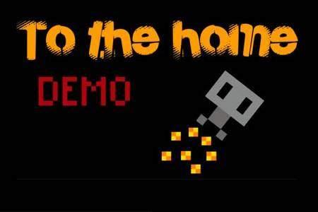 To the H.O.M.E. Demo